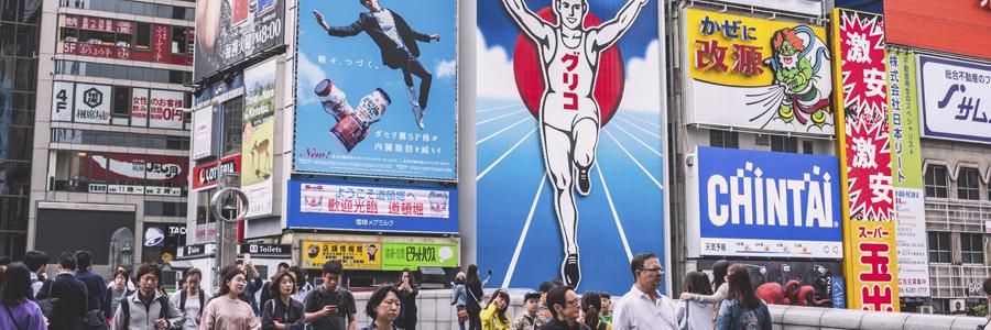 publicidade nas cidades e marketing digital good ads