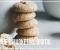 Receita-de-cookie-e-receita-de-marketing-digital-e-estrategias-de-marketing-por-good-ads-agencia
